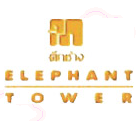 Elephant Tower